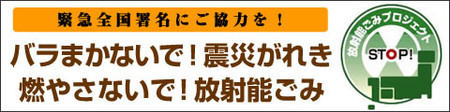 Zenkokushomei_banner_l_2