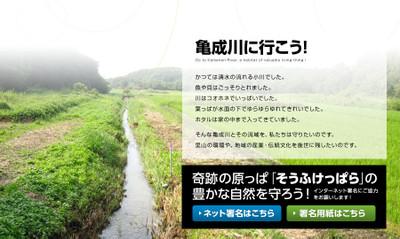 Main_syomei02