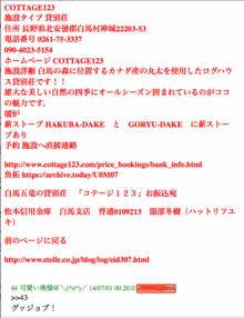 20140719_180238
